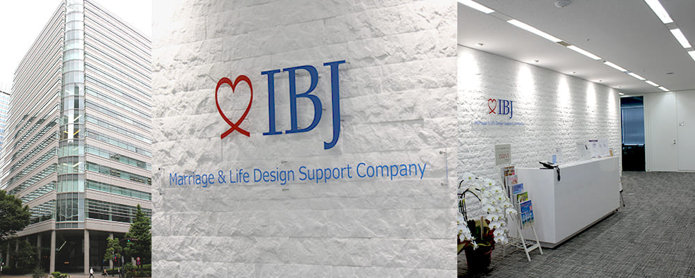 ブライダルネットを運営する株式会社IBJのオフィス