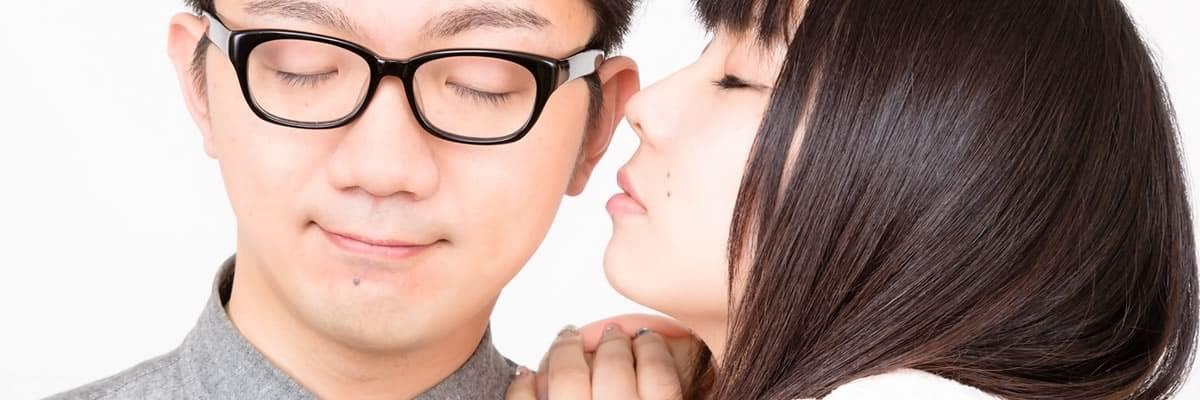 キスするカップル