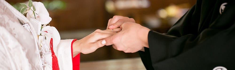 神前結婚式での指輪交換