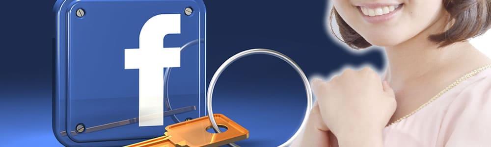 フェイスブック婚活は安心安全