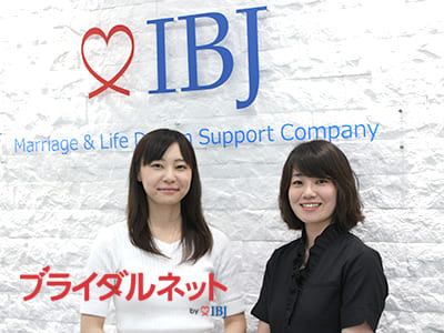 株式会社IBJのご担当者様