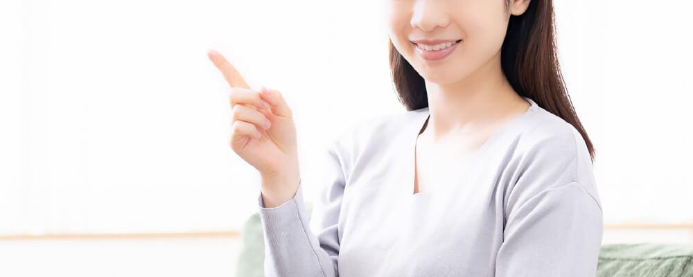 自分の長所と向き合う女性のイメージ画像